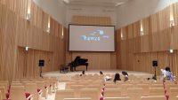 長野市芸術館リサイタルホール