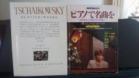 チャイコフスキーの楽譜