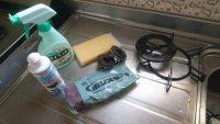 お掃除洗剤