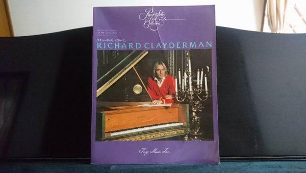 リチャードクレイダーマンの楽譜