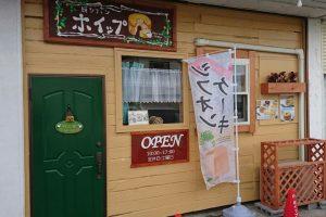 シフォンケーキのお店「ホイップ」