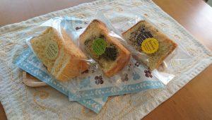 シフォンケーキ3種類